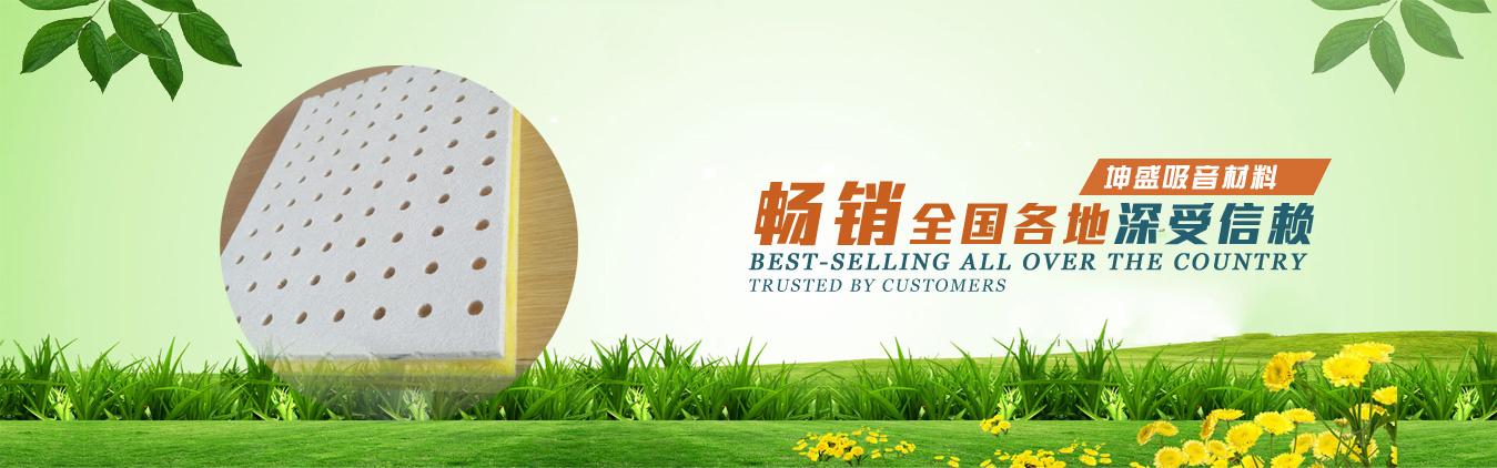 衢州SEO优化让网站更具营销力